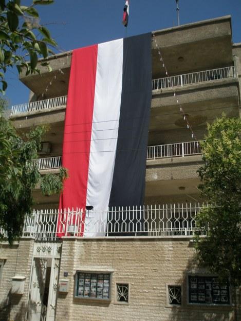 Jemenin lippu