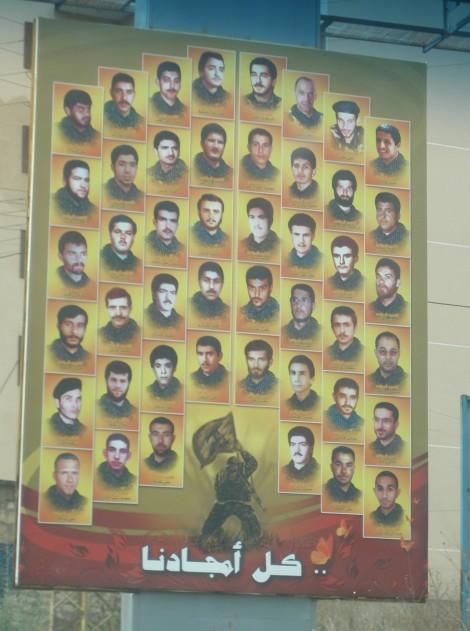 Hizbollahin marttyyrijuliste