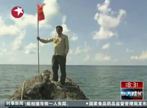huangyan island