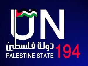 Palestiinan YK-jäsenyyskampanjaa juhlittiin näyttävästi syksyllä 2011.