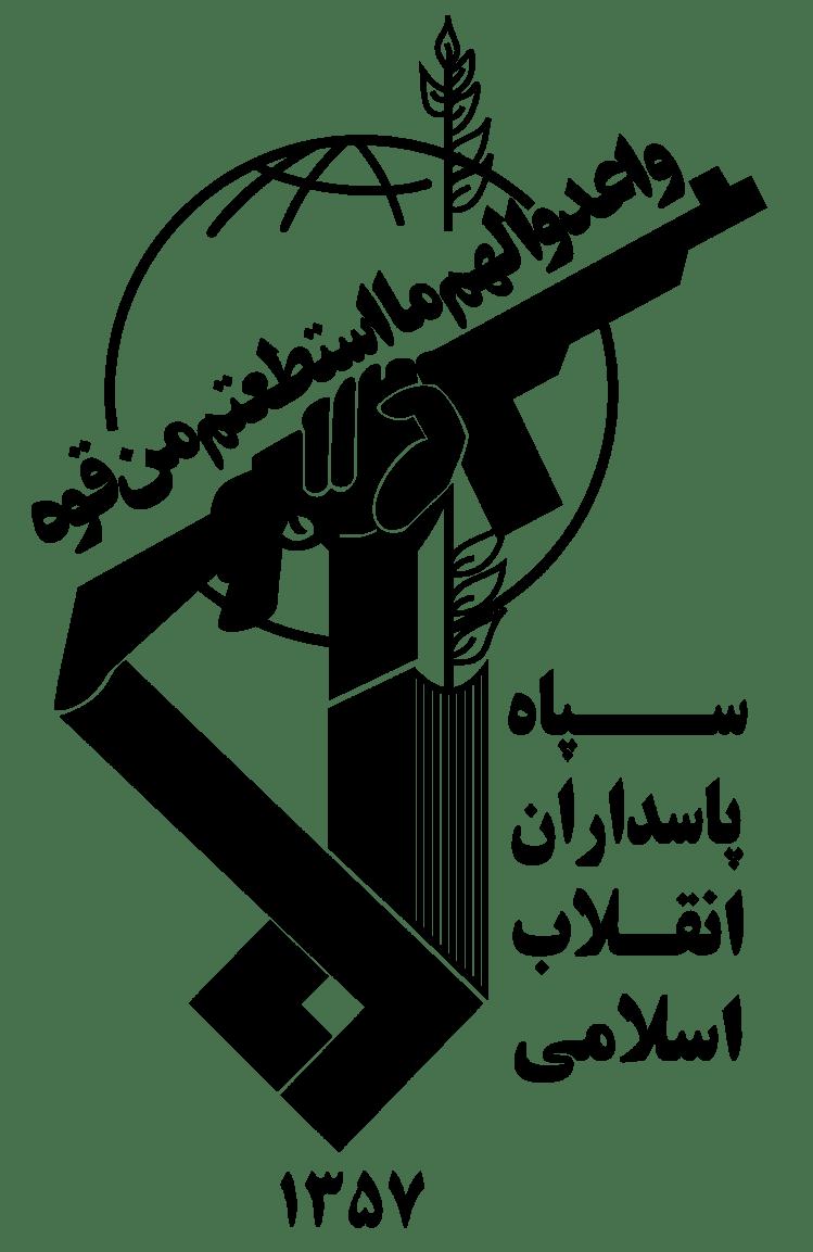 IRGC:n logo