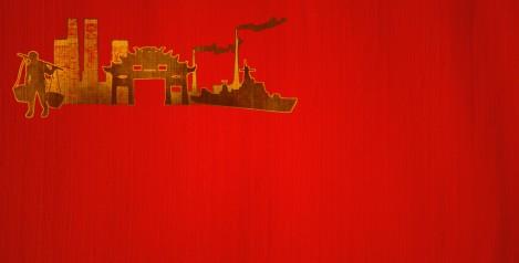 Kiina banner pieni