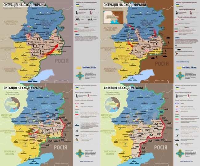Ukrainan sodassa käytiin kovia taisteluita kesällä 2014. Kansallisen turvallisuus- ja puolustusneuvoston kartat joukkojen asemista 4.7.-11.9.2014